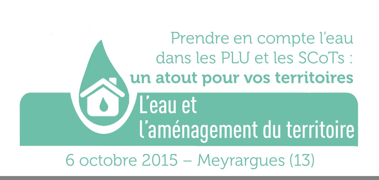 journee_eau_et_DU.png